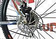 """Горный велосипед ARDIS EXPEDITION MTB 26"""" 19""""  Черный/Белый, фото 9"""