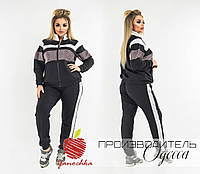 Женский трикотажный костюм-двойка брюки и кофта с люрексом, фото 1