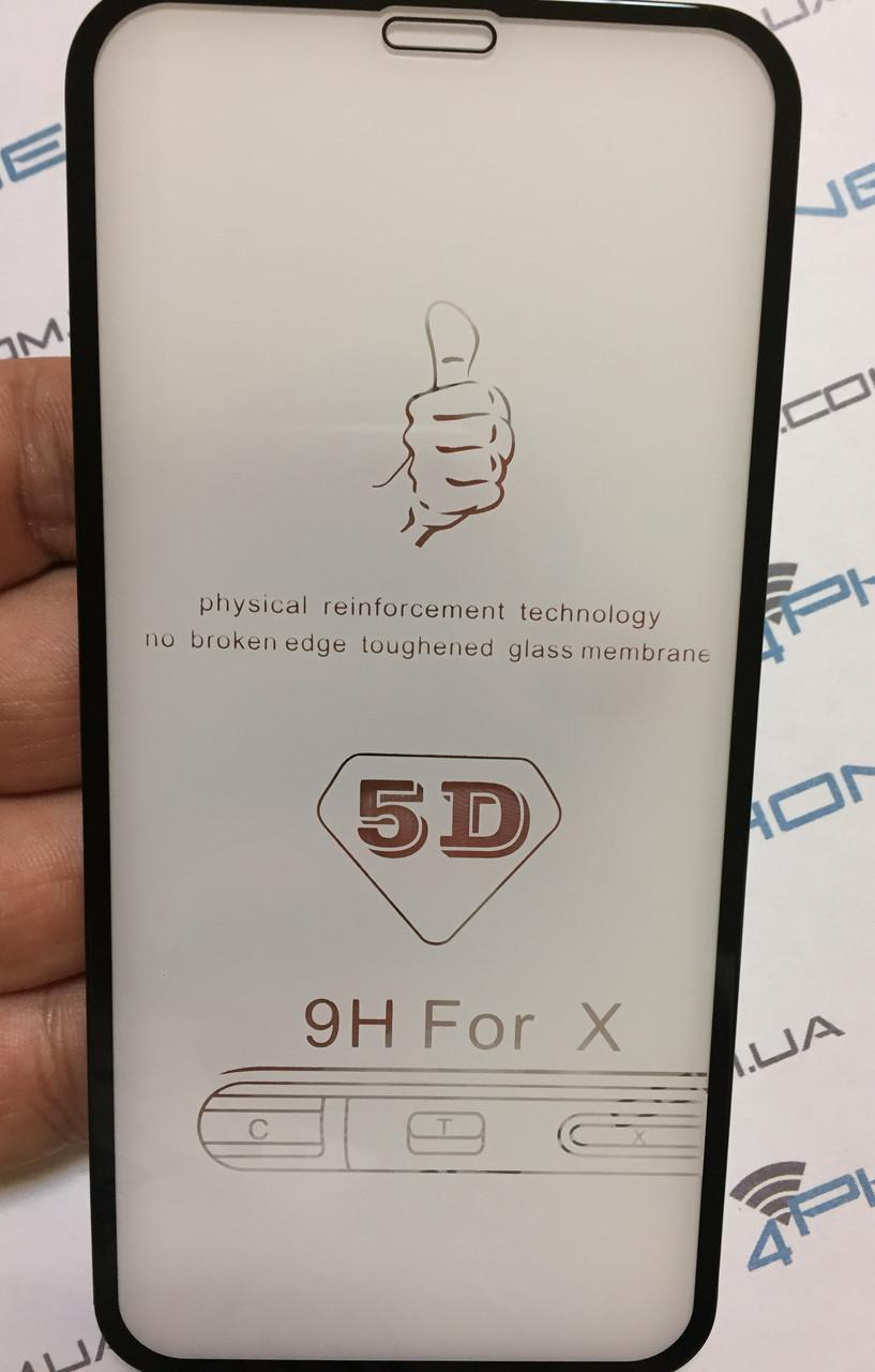 Защитные стекла 5D для iPhone - black
