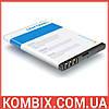 Аккумулятор NOKIA N97 mini - BL-4D [Craftmann]