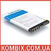 Аккумулятор NOKIA 5310 XpressMusic - BL-4CT [Craftmann]