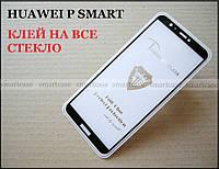 5D защитное стекло Huawei P Smart. фирменное Mietubl 9h
