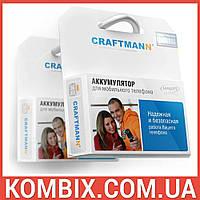 Аккумулятор XIAOMI REDMI NOTE 2 - BM45 [Craftmann]