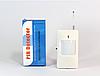 Датчик руху для GSM сигналізації HW 01
