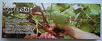 Усиленный садовый степлер для подвязки винограда (растений) TAPETOOL (тапенер) профессиональный, BZ-B
