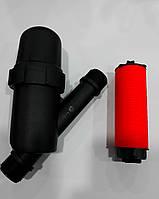 Фильтр 3/4 (дисковый) для капельного полива. (Корея).