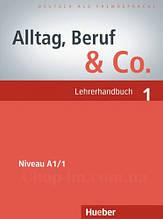 Книга для учителя Alltag, Beruf und Co. 1 Lehrerhandbuch