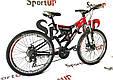 """Гірський велосипед ARDIS INFINITY AMT 26"""" 19"""" Чорний/Червоний, фото 3"""