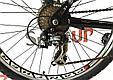"""Гірський велосипед ARDIS INFINITY AMT 26"""" 19"""" Чорний/Червоний, фото 8"""