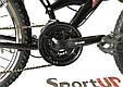 """Горный велосипед ARDIS INFINITY AMT 26"""" 19""""  Черный/Красный, фото 7"""