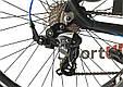 """Горный велосипед ARDIS INSPIRON MTB 29"""" 16,5"""", 21""""Черный/Синий, фото 7"""