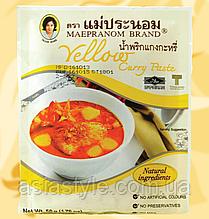 Каррі паста жовта, Yellow carry paste, maepranom brand, 50g, Ме