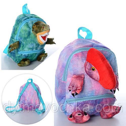 Детский рюкзак-игрушка «Динозавр» MP 1450 - купить по лучшей цене в Харькове  от компании