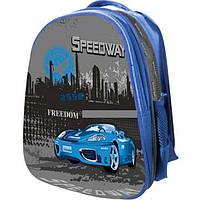 Рюкзак (ранец) школьный Speedway твердая спинка 39*30*18см