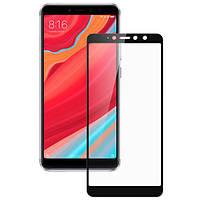 Full Glue защитное стекло для Xiaomi Redmi S2 - Black