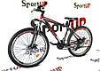 """Горный велосипед Ardis M20D R26"""" алюминиевый с дисковыми тормозами (Черно-красный), фото 2"""