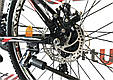 """Горный велосипед Ardis M20D R26"""" алюминиевый с дисковыми тормозами (Черно-красный), фото 9"""