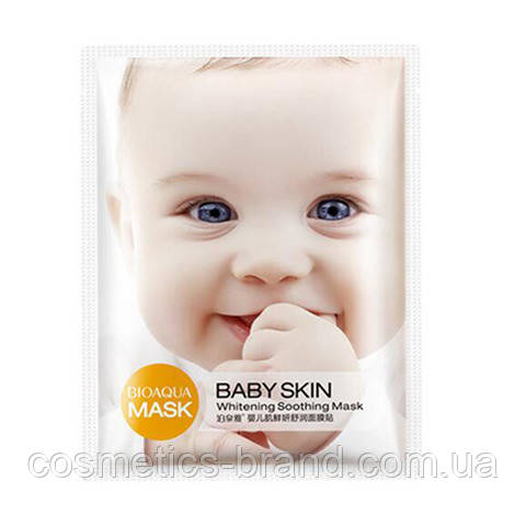 Тканинна маска очищаюча BIOAQUA Babe Skin WHITENING SOOTHING MASK