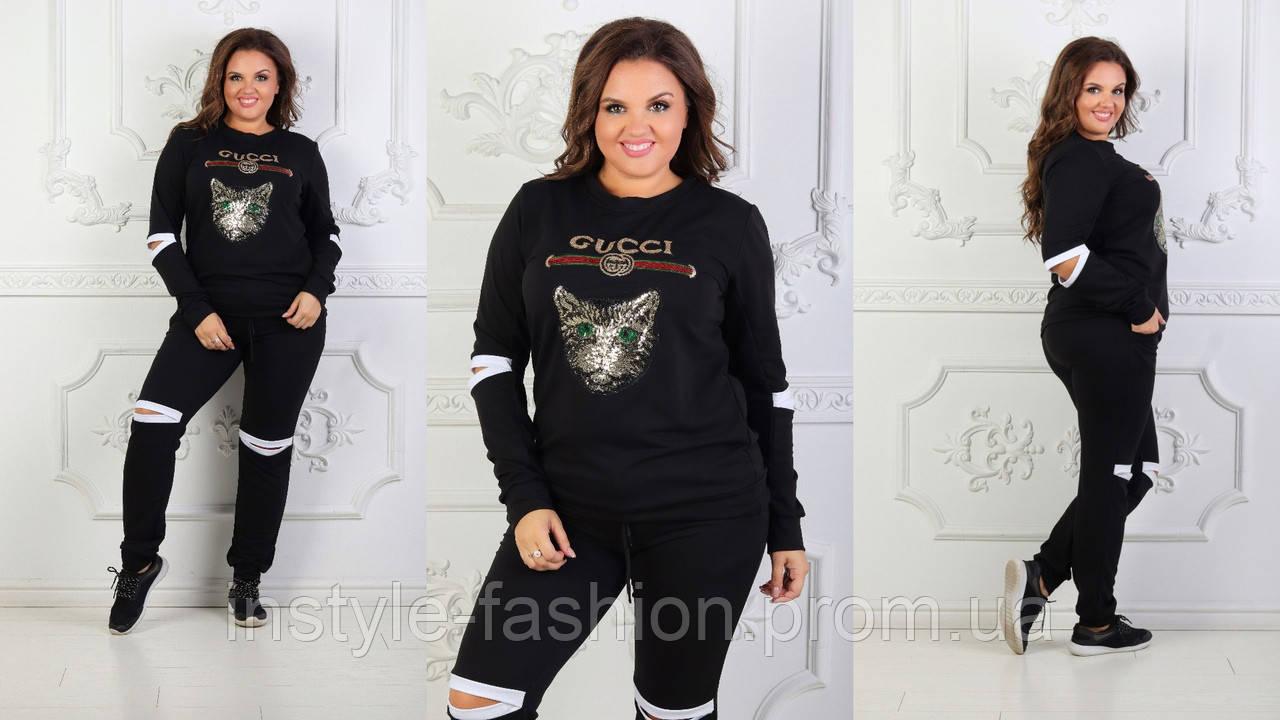 Женский спортивный костюм Гуччи Gucci ткань турецкая двух нитка высокого качества до 54 размера черный