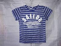 Футболка детская на мальчиков Sailor 92-116 см