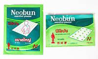 Обезболивающий Ментоловый Тайский Пластырь Необун/Neobun Menthol Plaster