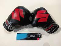 Подвеска боксерские перчатки Suzuki черные в авто