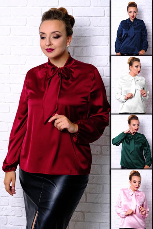 9d150119759 Шелковые блузки батал -ЭМИЛИЯ - 250 грн.