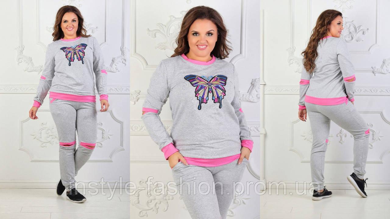 Женский спортивный костюм с бабочкой ткань турецкая двух нитка высокого качества до 54 размера серый с розовым