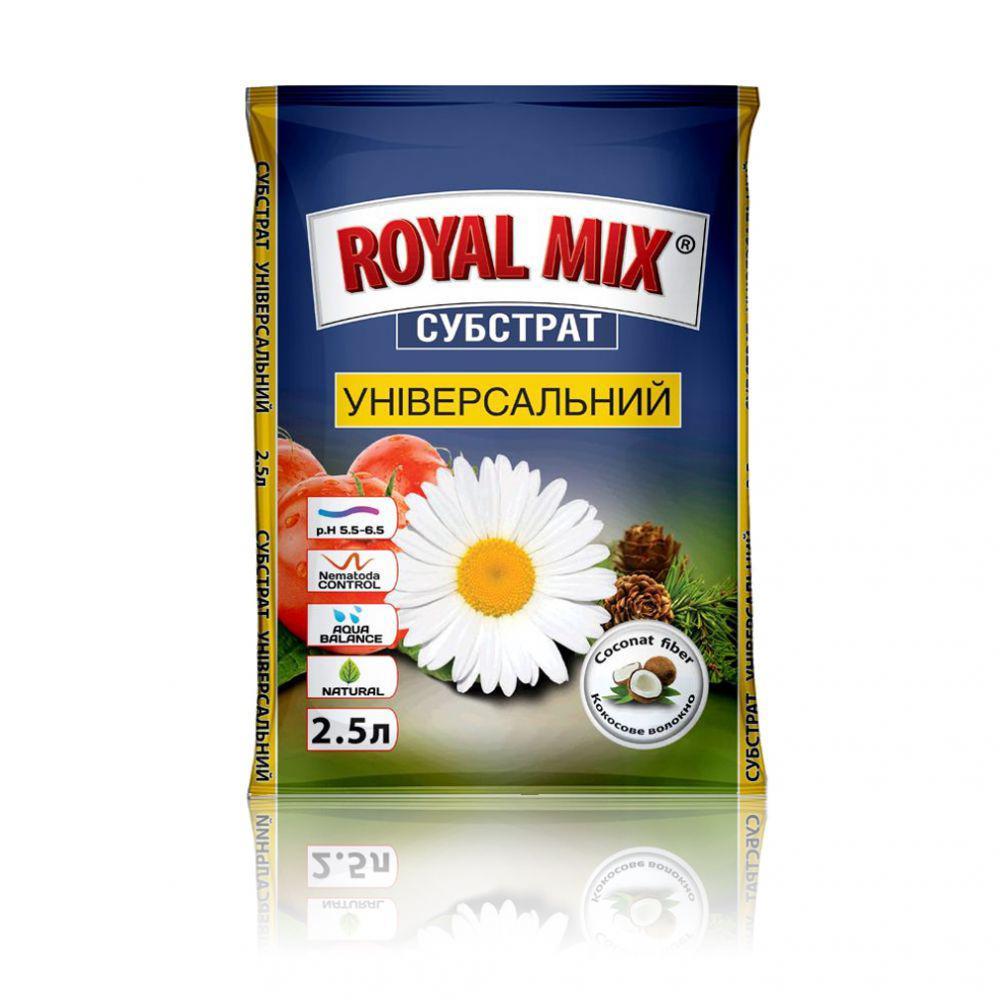 """Субстрат """"Royal Mix"""" универсальный, 10 л - Готовые субстраты"""