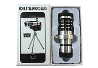 Съемный объектив для смартфона на штативе Mobile Telephoto Lens 12x съемный объектив для приближения