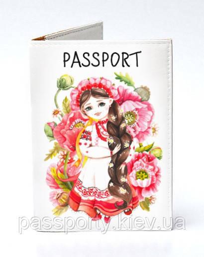 Купить обложки для паспорта оптом