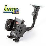Автомобильный держатель CarLife PH603
