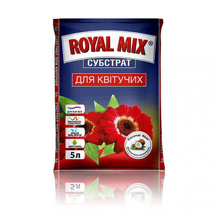 """Субстрат для Цветущих """"Royal Mix"""", 5 л, фото 2"""