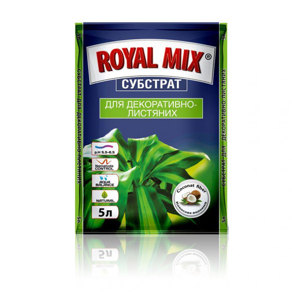"""Субстрат """"Royal Mix"""" для декоративно лиственных, 5 л - Готовые субстраты"""