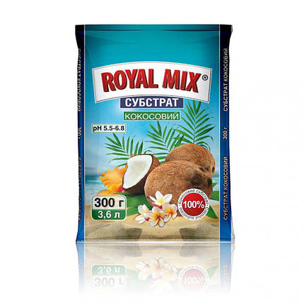 "Субстрат ""Royal Mix"" кокосовый, 3.6 л, фото 2"