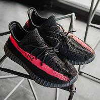 82369e7fa815 Кроссовки Adidas Yeezy Boost 350 в Украине. Сравнить цены, купить ...