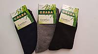 Мужские носки Бамбук слава (роз. 41-47)