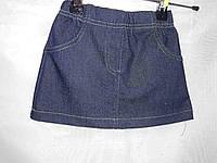 Детская юбка однотонная трикотаж 92-116 см