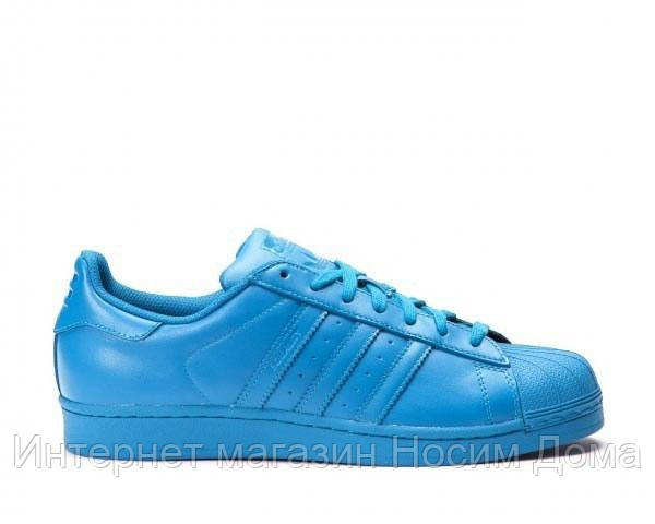 Кроссовки Adidas Superstar Supercolor Young Blue 3212 — в Категории ... bcb24788e10b0