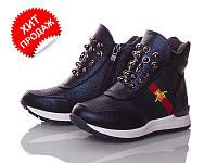 Стильные  ботиночки для девочки (р29-30)