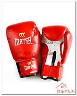 Боксерские перчатки Matsa 4 унции