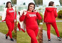 Женский спортивный теплый костюм Levis Левайс тройка ткань трехнитка до 58 размера красный