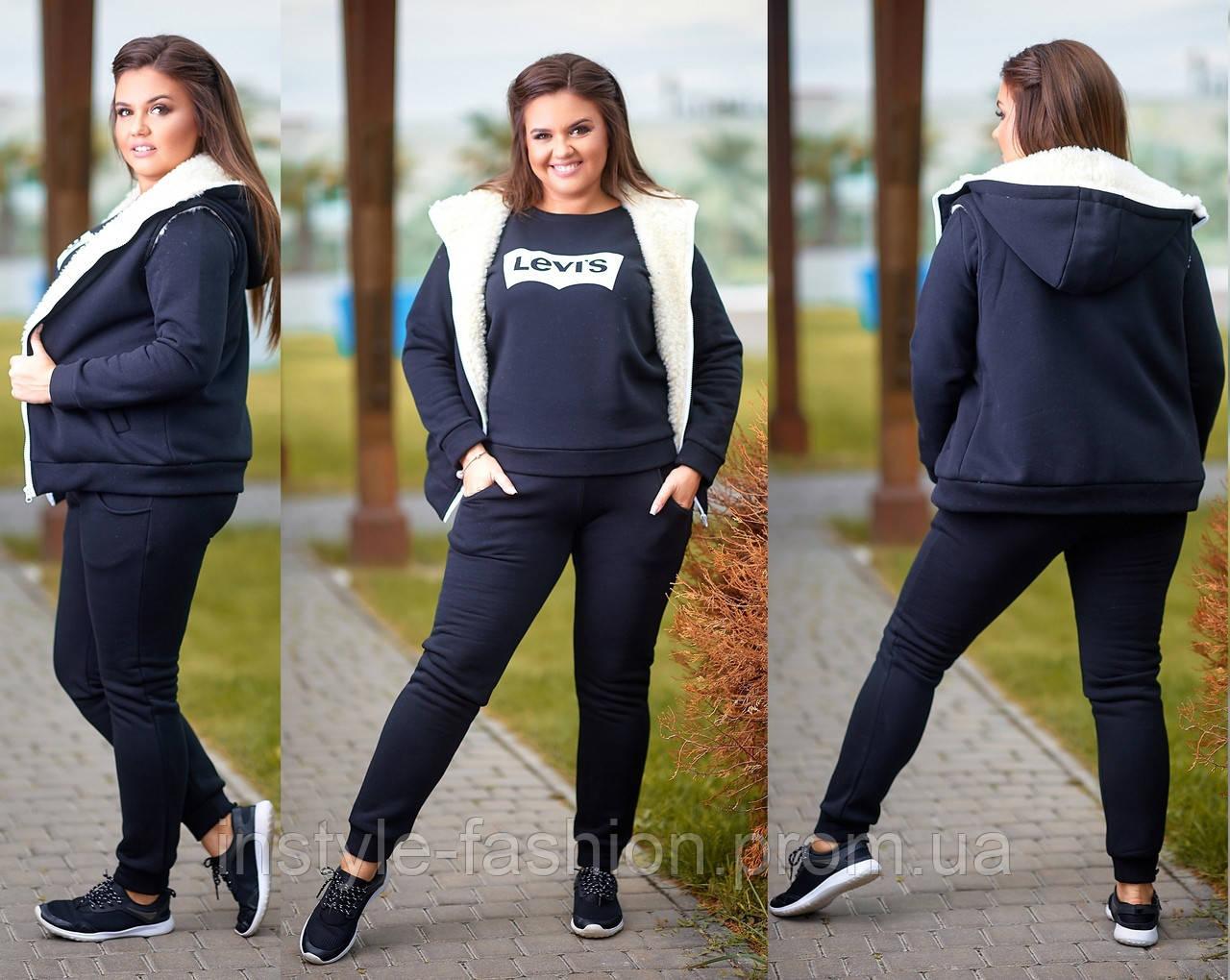 51ccf069 Женский спортивный теплый костюм Levis Левайс тройка ткань трехнитка до 58  размера черный