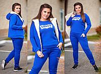 Женский спортивный теплый костюм Levis Левайс тройка ткань трехнитка до 58 размера синий