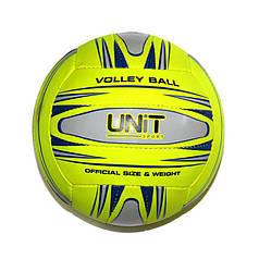 Мяч волейбольный UNIT Neon (20153-US) р. 4