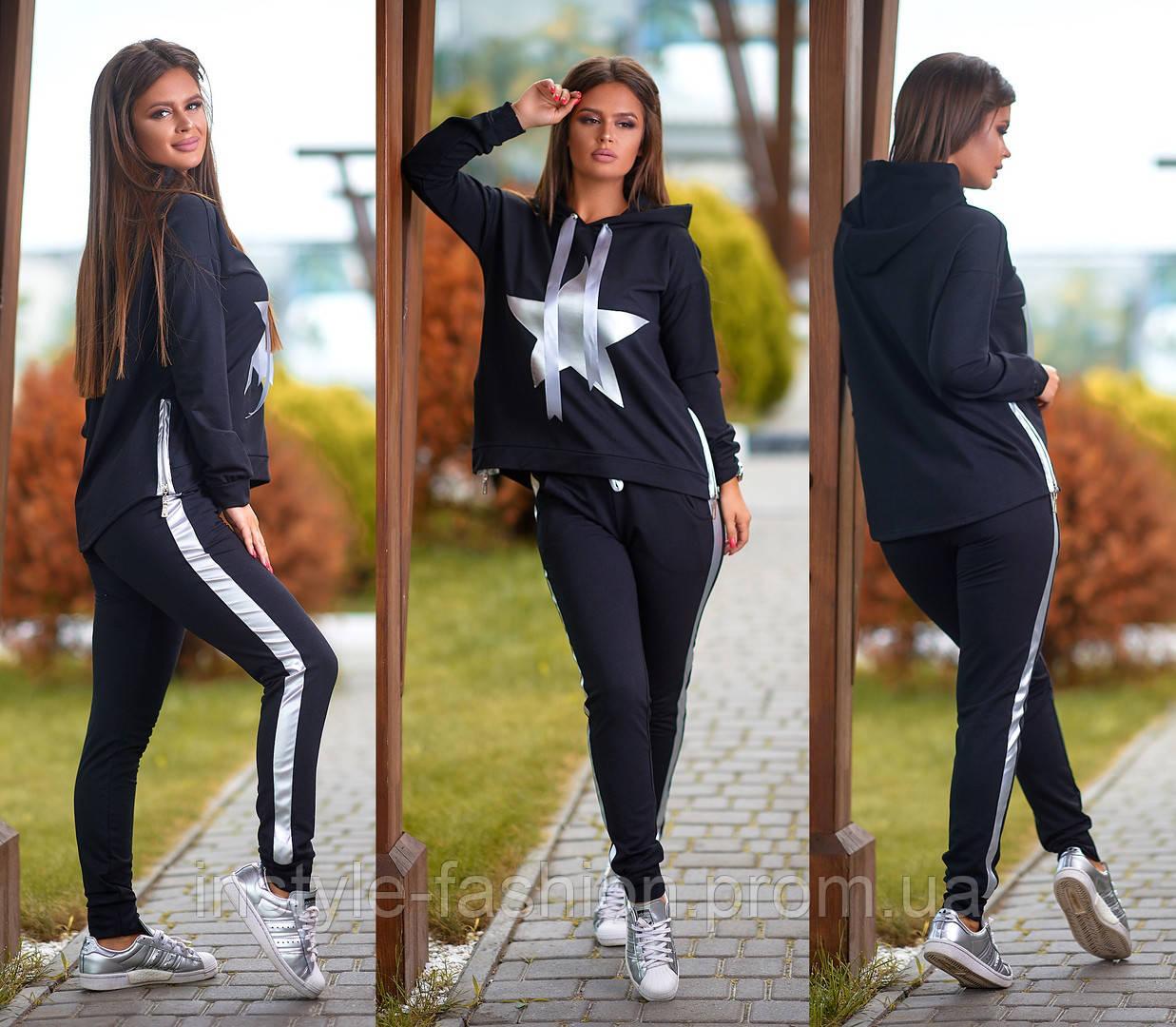 Женский спортивный костюм со звездой ткань двухнитка+ эко-кожа до 58 размера черный