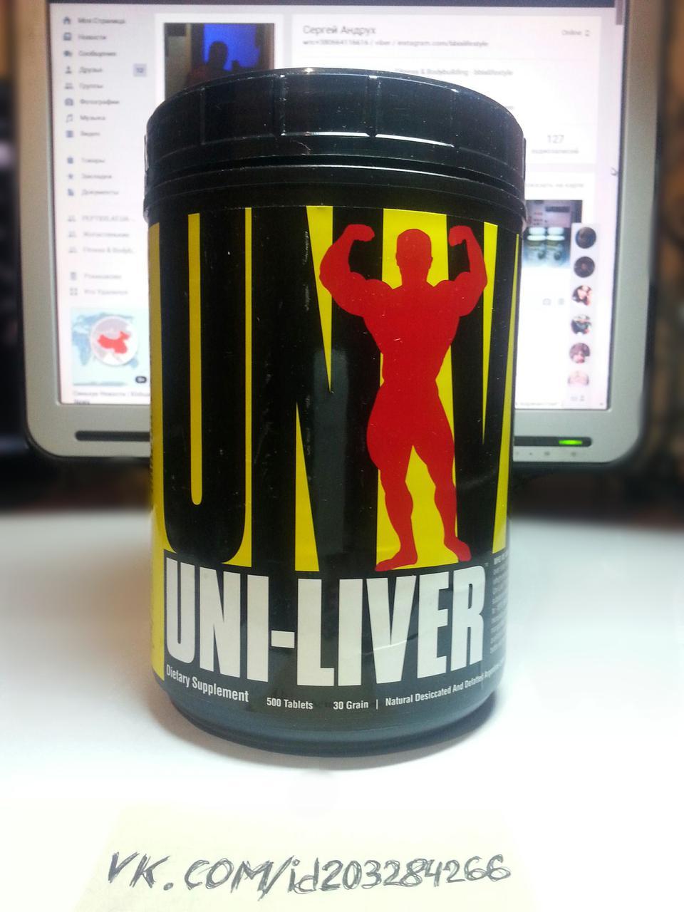 Universal Nutrition Uni-Liver 500 табл