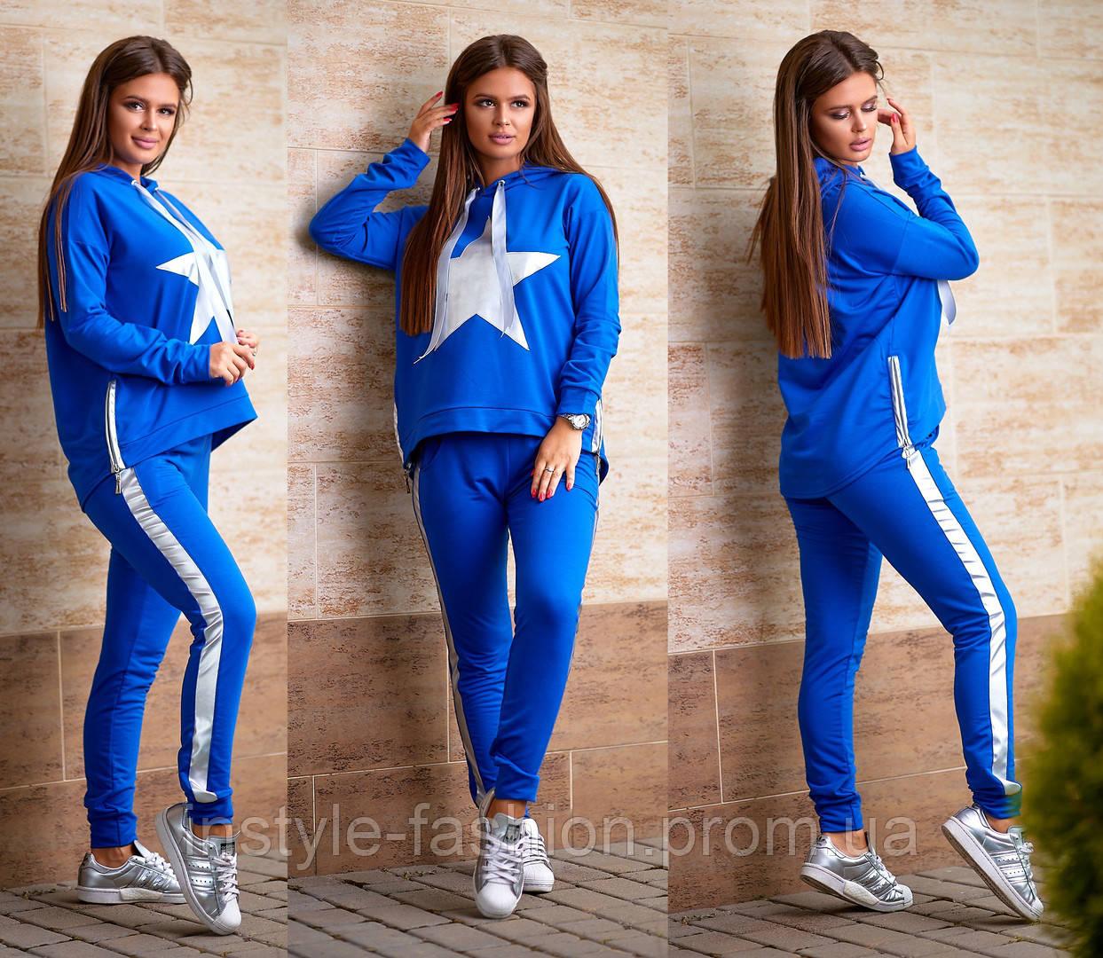 Женский спортивный костюм со звездой ткань двухнитка+ эко-кожа до 58 размера синий