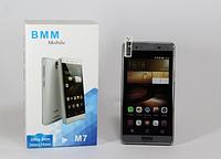 "Телефон M7 4"" Black Android 4.4.2 емкостный экран код 2082"