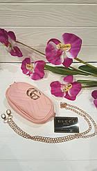 Модная сумка-ремень на пояс или через плечо Gucci  (нежно-розовый цвет)